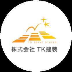 株式会社 TK建装